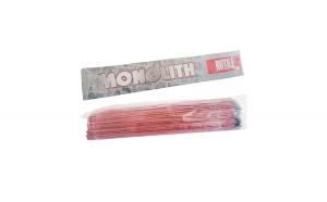 Monolith 2.5mm