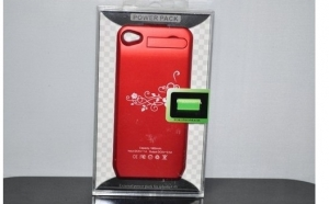 Carcasa cu baterie