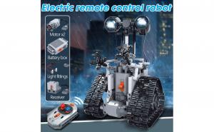 Robotul Tech-X