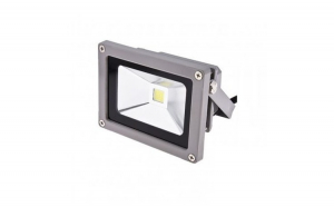 Proiector LED Braun Group,10W,tip COB