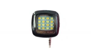 Lanterna LED pentru smartphone