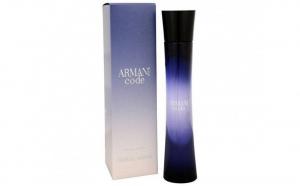 Apa de Parfum Giorgio Armani Code