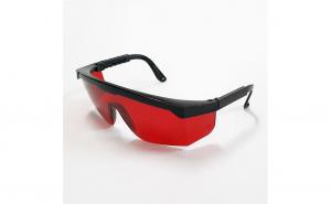 Ochelari protectie anti UV-C, Cadouri Craciun, Inspiratie pentru tine