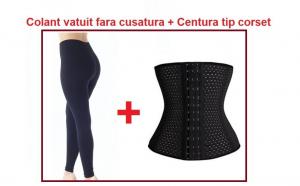 Colant vatuit fara cusatura + Centura modelatoare tip corset Black Friday Romania 2017