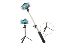 Selfie stick cu bluetooth si trepied, la doar 34 RON in loc 80 RON