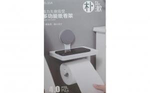 Suport hartie igienica cu suport telefon