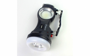 Lanterna multifunctionala