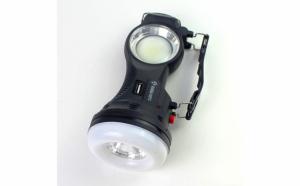 Lanterna multifunctionala cu incarcare solara