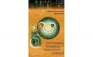 Dicționar de Teologie Ortodoxă și știință
