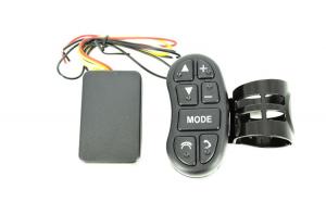 Telecomanda volan cu modul wireless