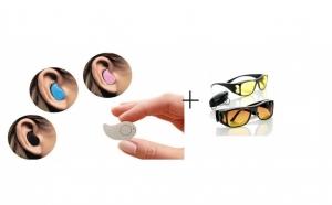 Set 2 perechi ochelari de zi si de noapte HD Vision + Mini Casca Bluetooth