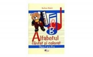 Alfabetul cantat si colorat, autor Sofica Matei