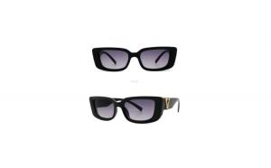 Ochelarii soare aplicatii brate