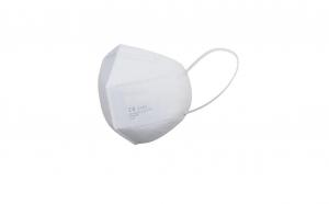 Cutie 20 Masti de protectie cu 5 straturi, standard FFP 2, protectie de ≥95%, Intellisec