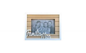 Rama foto - Familia mea  16 cm