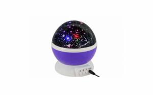 Proiector Star Master cu functie de rota