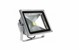 Lumineaza-ti casa cu proiectorul  LED de 10W, la doar 69 RON in loc de 199 RON