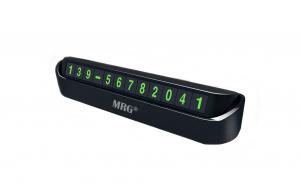 Suport numar telefon pentru bord auto, magnetic, negru C452