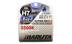 SET 2 BECURI AUTO H7 MARUTA SUPER WHITE