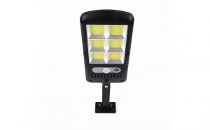 Lampa led Solara, Prindere de perete inclusa, Senzor de miscare