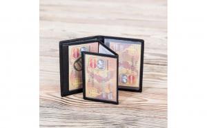 Portofel pentru carduri, piele naturala