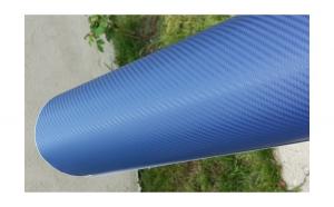 Folie carbon 3D albastra latime 1.27m