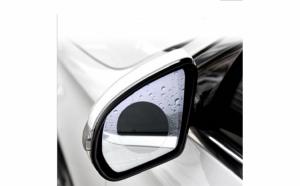 Set 2 folii anti-aburire pentru oglinda auto, moto, universale, tehnologie nano particule