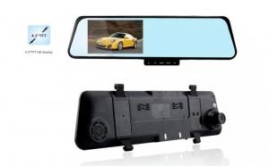Oglinda retrovizoare cu display si camera video DVR incorporate si mini camera externa pentru parcari usoare! Acum doar 499 RON in loc de 950 RON