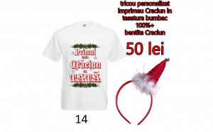 Tricou Craciun plus bentita Craciun, Festivalul Brazilor, Brazi si decoratiuni