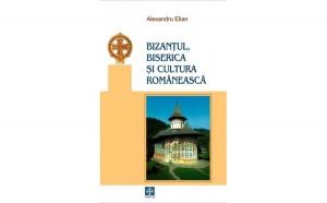 Bizanțul, Biserica și cultura românească