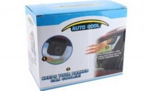 Ventilator solar Auto Cool - ideal pentru masina