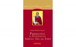 Paraclisul și Acatistul Sfântului Sava cel Sfințit