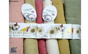 "Set 12 Prosoape Model ""Pure Cotton"", calitate superioara, POZE REALE 100% Bumbac, la doar 189 RON de la 399 RON!"