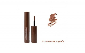 Pudra Pentru Sprancene Matte Brow Powder All Day Wear Seventeen, Color 04-Medium Brown