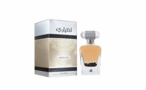 Parfum Arabesc Dama, Lattafa Ekhtiari