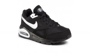 Pantofi sport barbati Nike Air Max Ivo