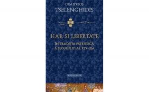 Har și libertate în tradiția patristică a secolului al XIV-lea