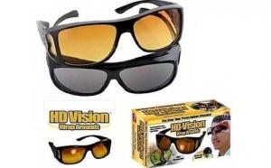 Set 2 perechi de ochelari pentru condus pe timpul de zi si noapte, la pretul de 29 RON in loc de 89 RON