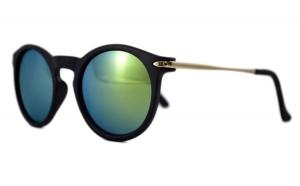 Ochelari de soare Passenger S Verde cu