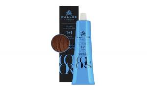 Vopsea de păr cremă Kallos Colors 7R blond cupru mahon