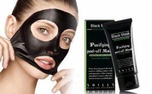Masca neagra faciala