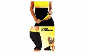 Pantaloni de slabit + centura la doar 79 RON de la 179 RON