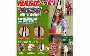 Pachetul  XXL, 3 x perdea cu inchidere magnetica,magic mesh pentru tine si apropiatii tai la numai 49 RON in loc de 150 RON