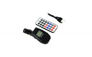 Modulator FM MP3 cu telecomanda