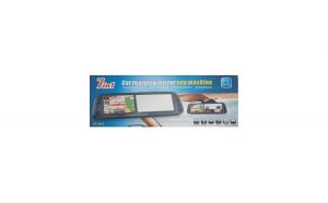 Oglinda monitor cu GPS 3D Bluetooth