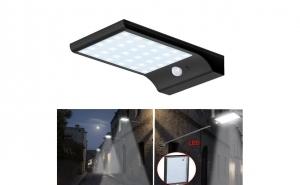 Lampa de exterior 20W, cu panou solar incorporat, senzor de lumina/miscare incorporate si 4 moduri de lucru