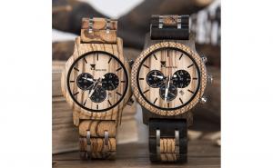 Ceas MBrands din lemn
