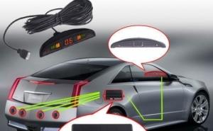 Parcheaza masina fara probleme! Senzor de parcare la 109 RON in loc de 250 RON