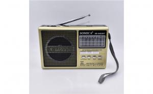 Radio cu lanterna X bass-542, acumulator si mp3 ,radio am/fm/sw