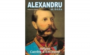 Alexander si